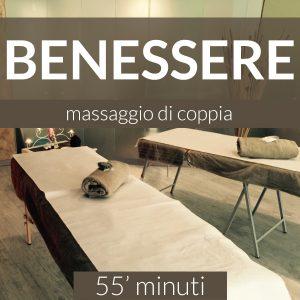 Benessere Massaggio di Coppia Sangat